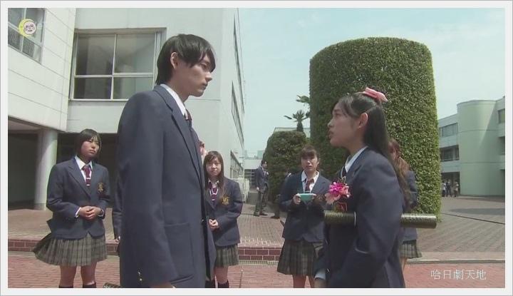 惡作劇之吻~Love in TOKYO 005001.JPG