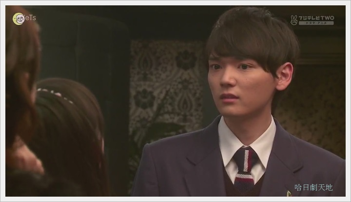 惡作劇之吻~Love in TOKYO 006001.JPG