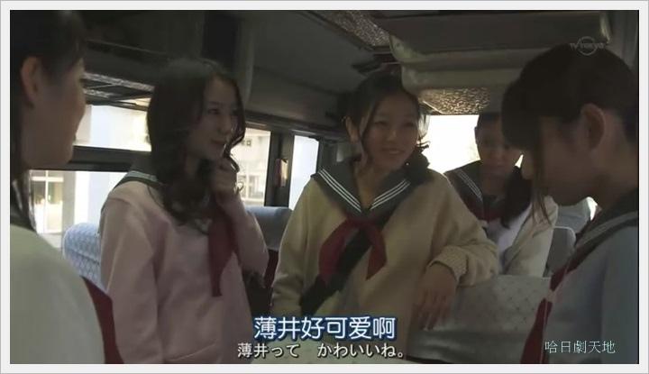 日劇 limit 1-3000001.JPG