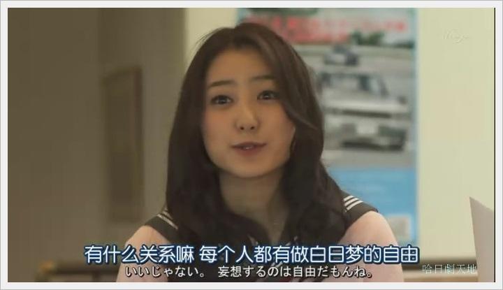 日劇 limit 1-3001001.JPG