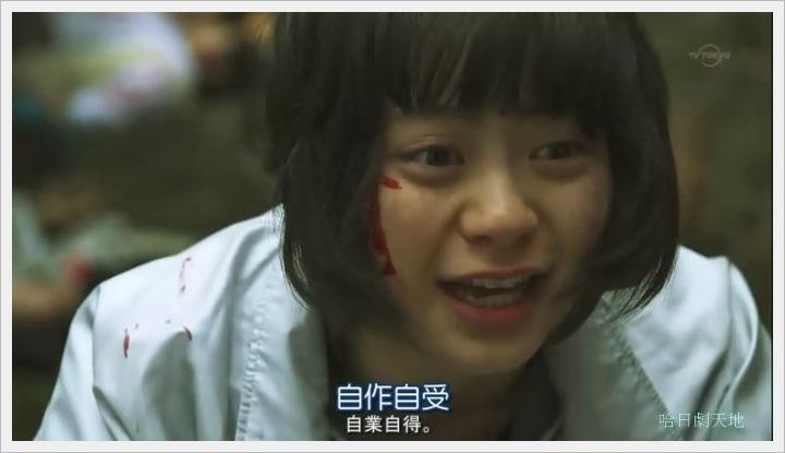 日劇 limit 1-3011001.JPG