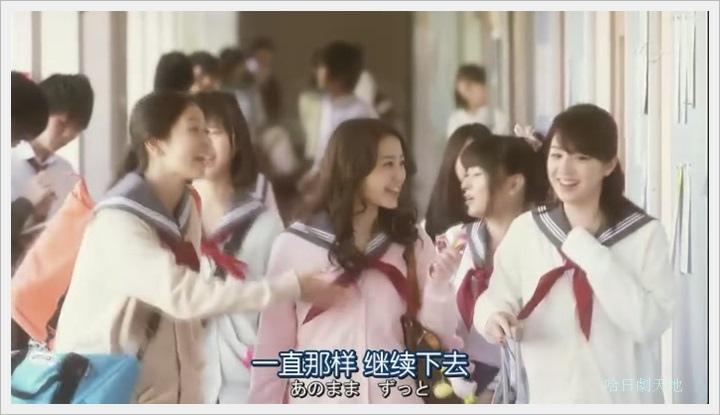 日劇 limit 1-3016001.JPG