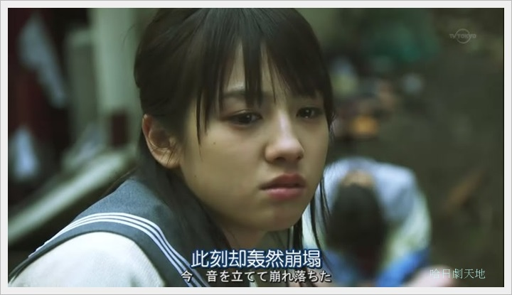 日劇 limit 1-3017001.JPG
