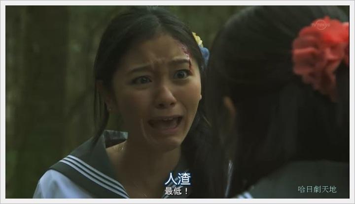 日劇 limit 1-3019001.JPG