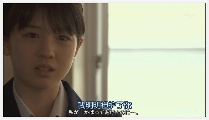 日劇 limit 1-3020001.JPG
