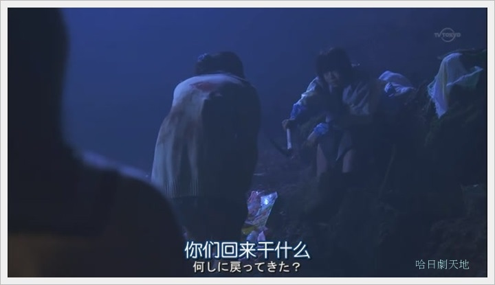 日劇 limit 1-3021001.JPG