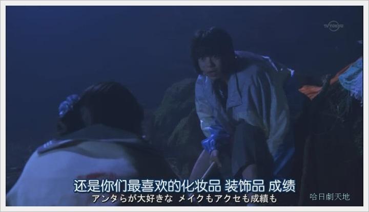 日劇 limit 1-3022001.JPG