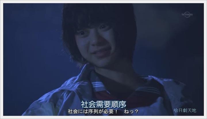 日劇 limit 1-3023001.JPG