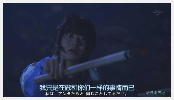 日劇 limit 1-3024001.JPG