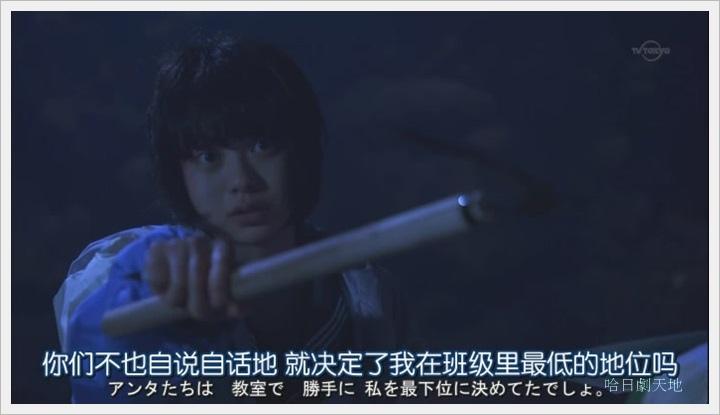日劇 limit 1-3025001.JPG