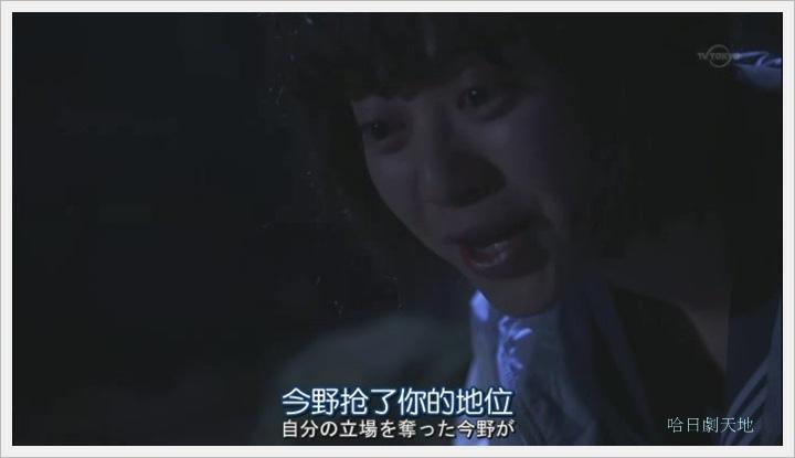 日劇 limit 1-3026001.JPG