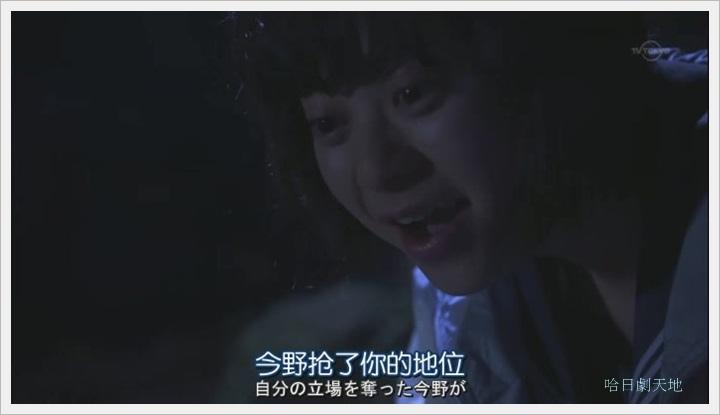 日劇 limit 1-3027001.JPG