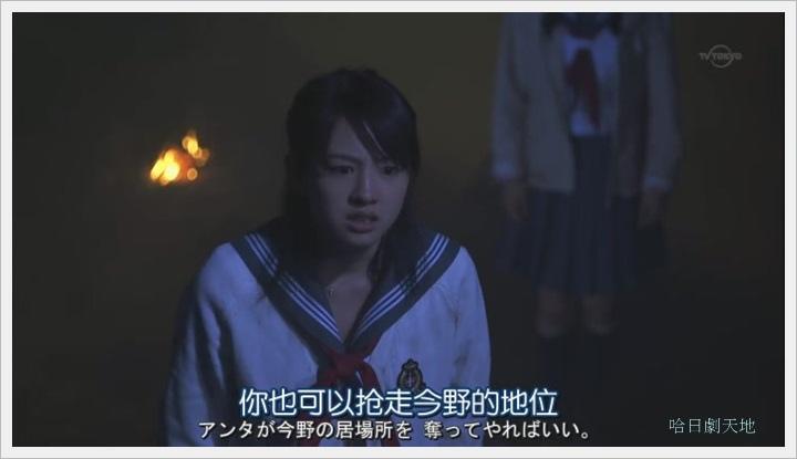 日劇 limit 1-3028001.JPG