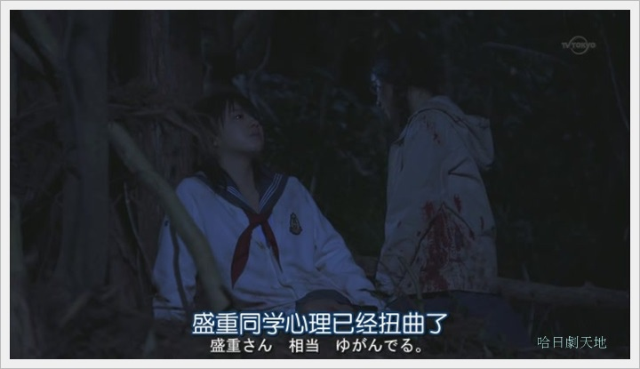 日劇 limit 1-3030001.JPG