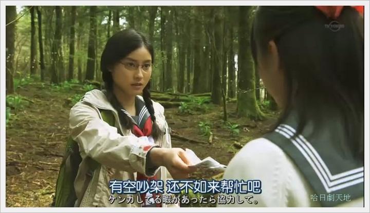 日劇 limit 1-3031001.JPG