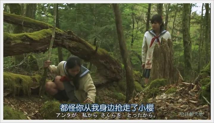 日劇 limit 1-3033001.JPG