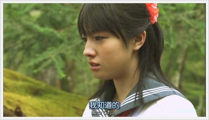 日劇 limit 1-3035001.JPG