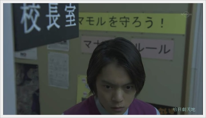 日劇 limit 1-3037001.JPG
