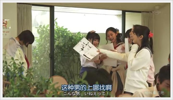 日劇 limit 1-3041001.JPG
