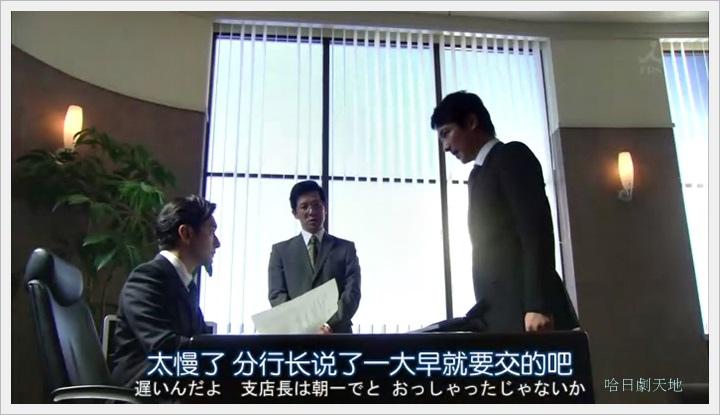 半澤直樹006001.JPG