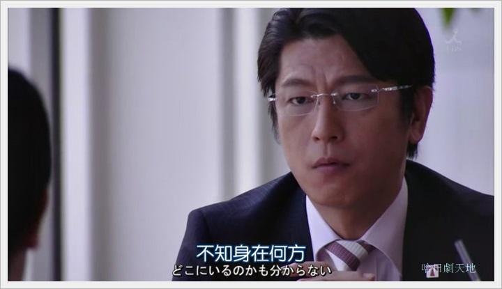 半澤直樹033001.JPG
