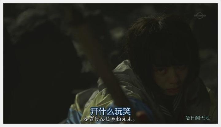 日劇 limit 4-5001001.JPG