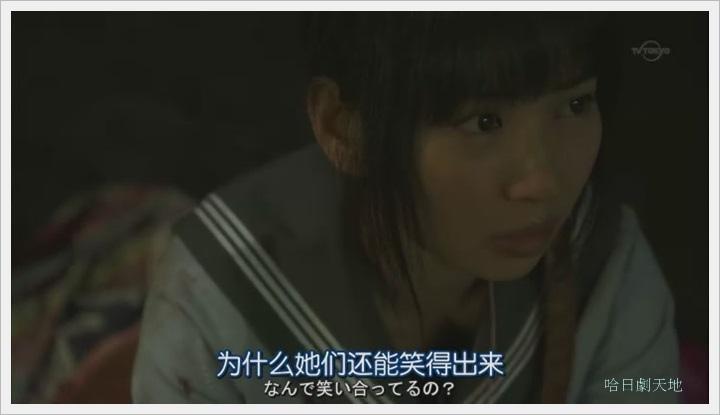日劇 limit 4-5004001.JPG