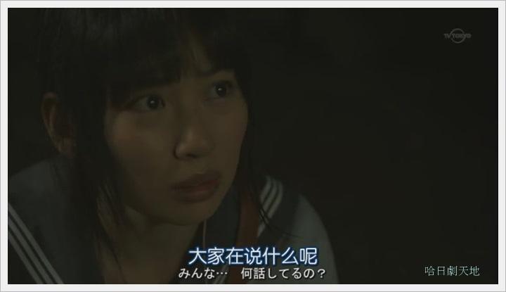 日劇 limit 4-5006001.JPG
