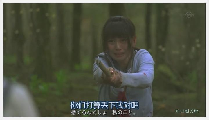 日劇 limit 4-5012001.JPG