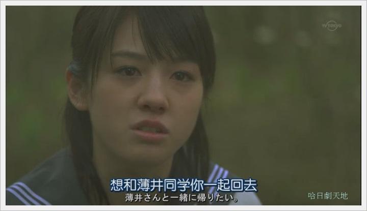 日劇 limit 4-5014001.JPG
