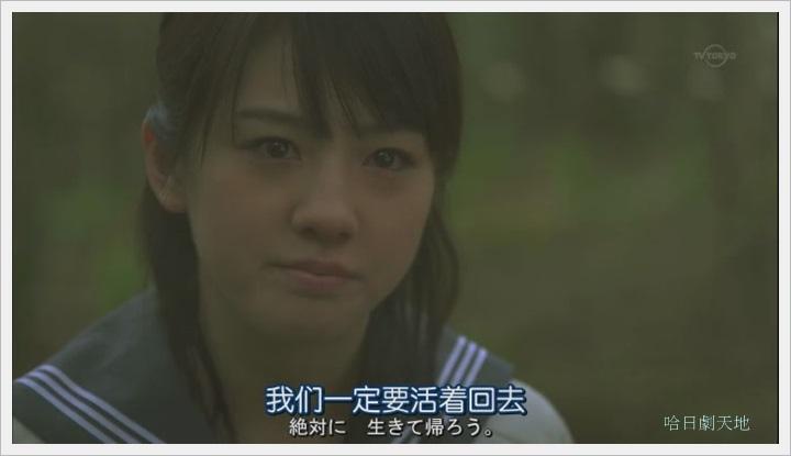 日劇 limit 4-5015001.JPG