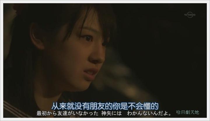 日劇 limit 4-5017001.JPG