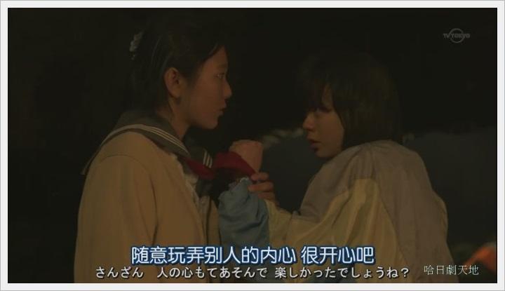 日劇 limit 4-5018001.JPG