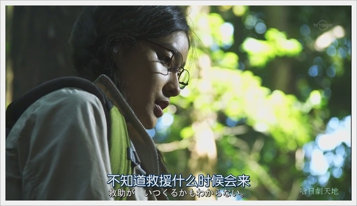 日劇 limit 4-5028001.JPG