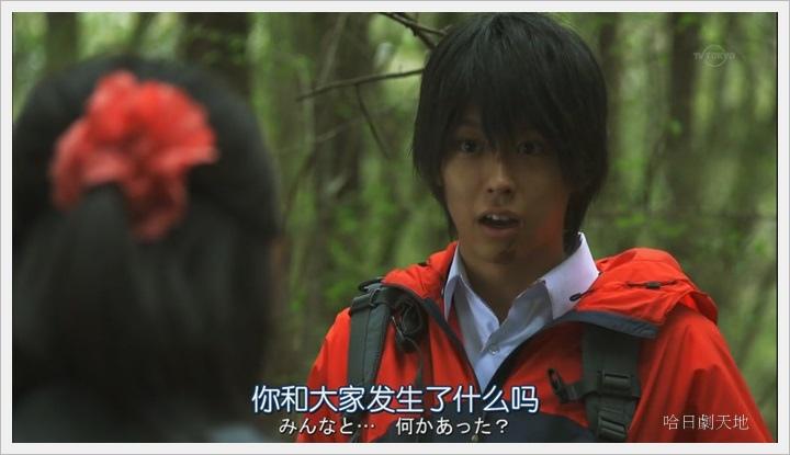 日劇 limit 4-5029001.JPG