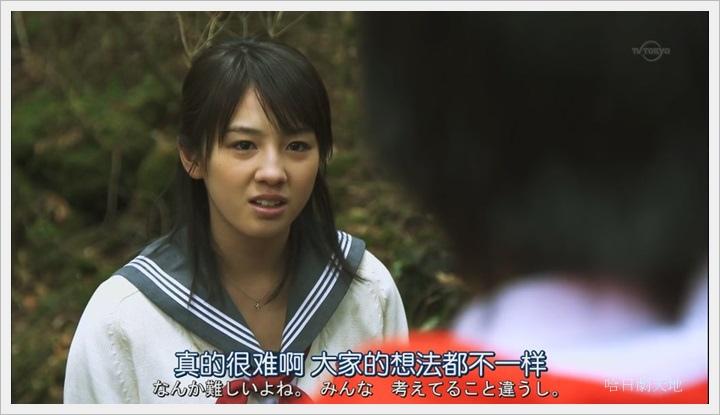 日劇 limit 4-5030001.JPG