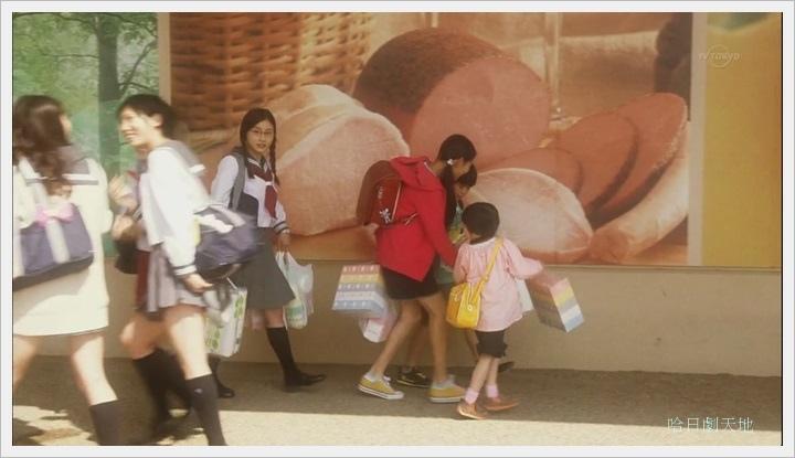 日劇 limit 4-5031001.JPG
