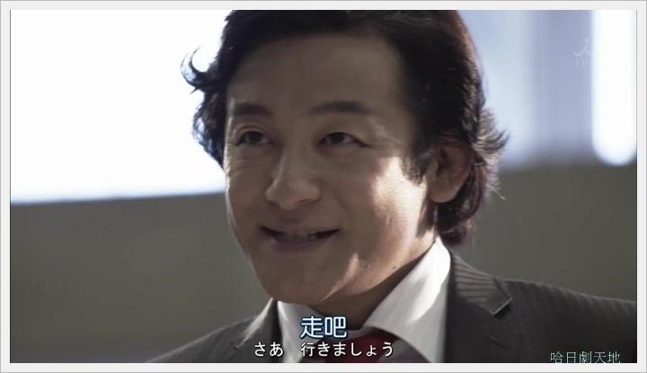 半澤直樹大結局 (5).jpg