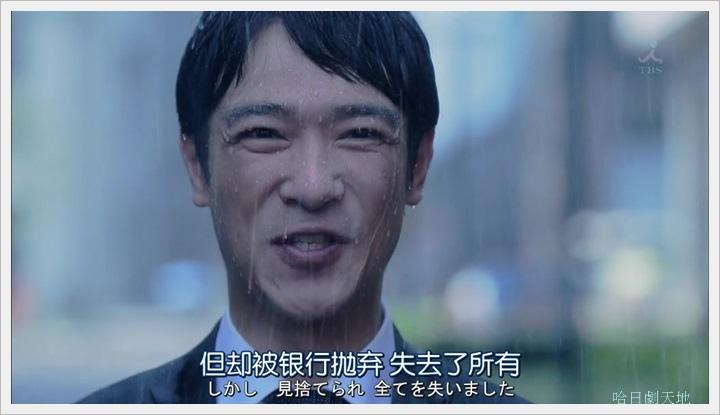半澤直樹大結局 (4).jpg