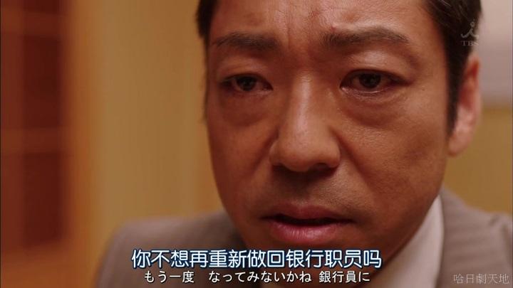 半澤直樹結局大和田臉部 (1).jpg