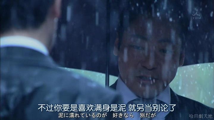 半澤直樹結局大和田臉部 (6).jpg