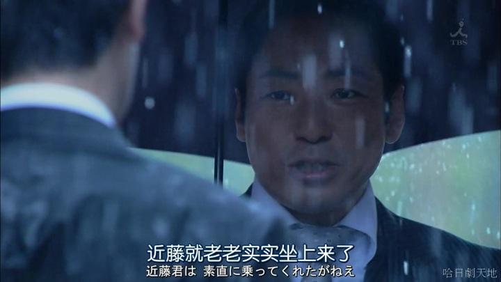 半澤直樹結局大和田臉部 (5).jpg