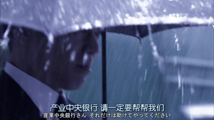 半澤直樹結局大和田臉部 (11).jpg