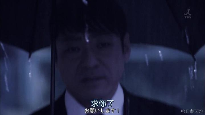 半澤直樹結局大和田臉部 (12).jpg