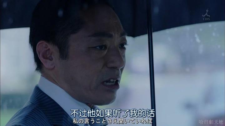 半澤直樹結局大和田臉部 (17).jpg