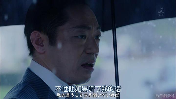半澤直樹結局大和田臉部 (18).jpg
