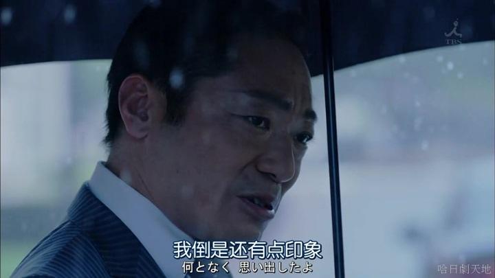 半澤直樹結局大和田臉部 (16).jpg