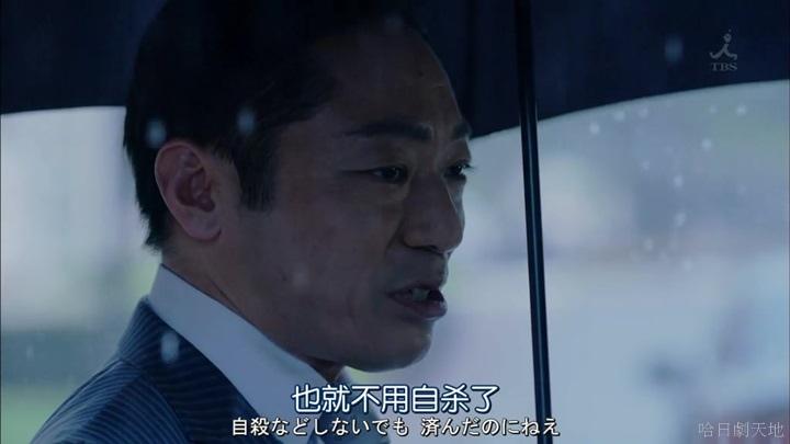 半澤直樹結局大和田臉部 (19).jpg