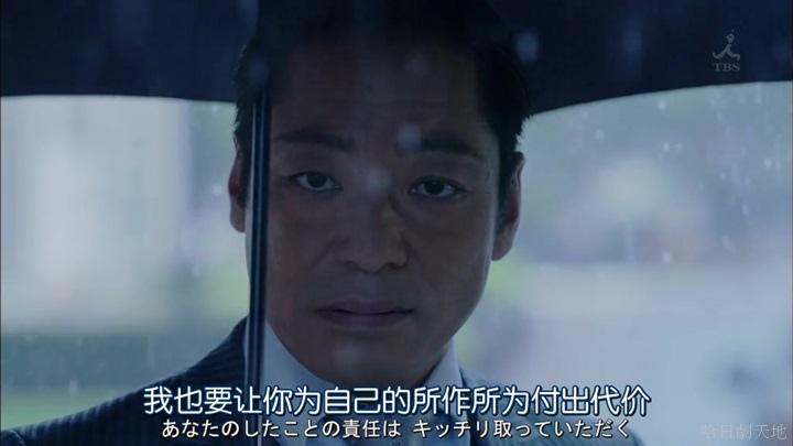 半澤直樹結局大和田臉部 (27).jpg