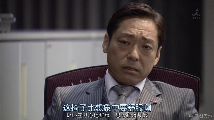 半澤直樹結局大和田臉部 (34).jpg